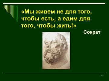 http://sf.uploads.ru/t/yEkXA.jpg
