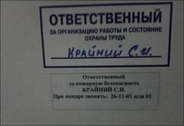 http://sf.uploads.ru/t/yFPA4.jpg