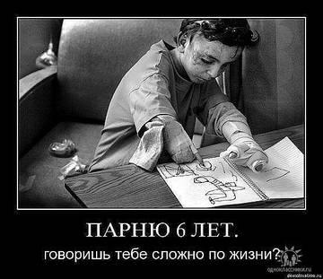 http://sf.uploads.ru/t/yGRFV.jpg