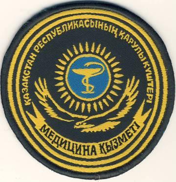 http://sf.uploads.ru/t/yIc4U.jpg