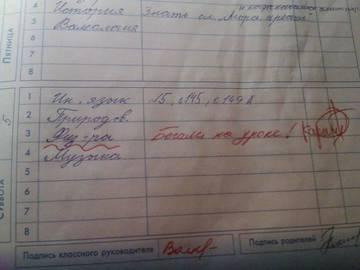 http://sf.uploads.ru/t/yMO9o.jpg