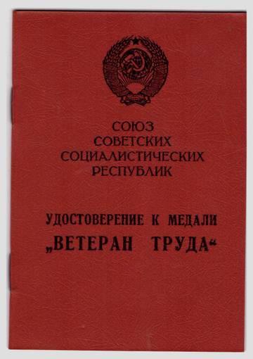 http://sf.uploads.ru/t/yNtdE.jpg