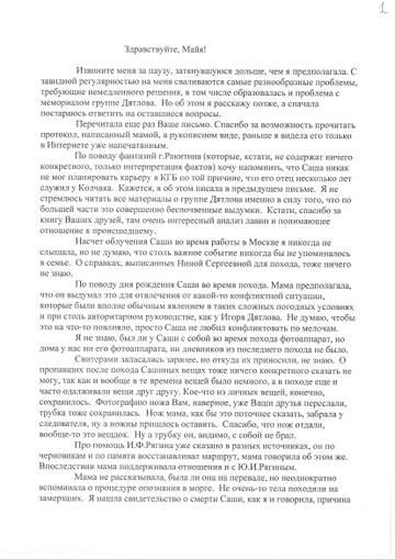 http://sf.uploads.ru/t/yWb0p.jpg