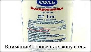 http://sf.uploads.ru/t/yXoch.jpg