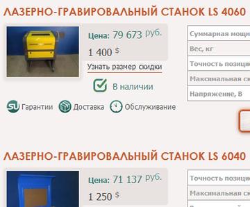 http://sf.uploads.ru/t/ybzdE.png