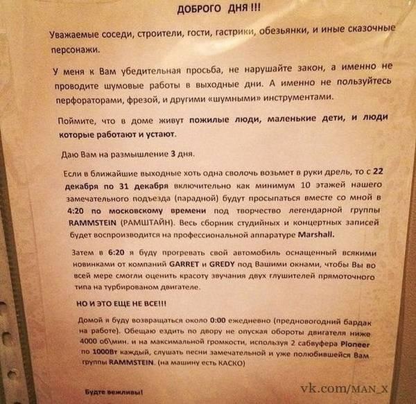 http://sf.uploads.ru/t/yfYda.jpg