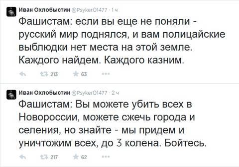 http://sf.uploads.ru/t/ymauT.jpg