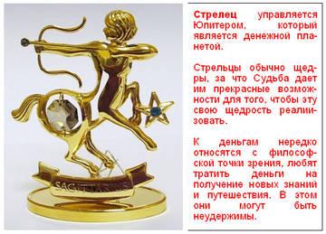 http://sf.uploads.ru/t/ynLo1.jpg