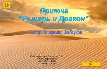 http://sf.uploads.ru/t/yvW28.jpg