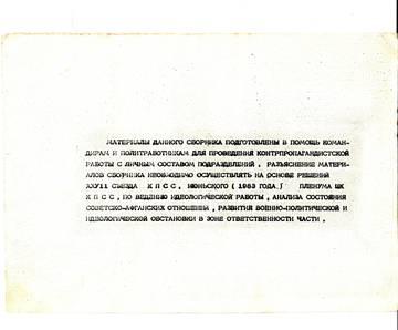 http://sf.uploads.ru/t/z67te.jpg