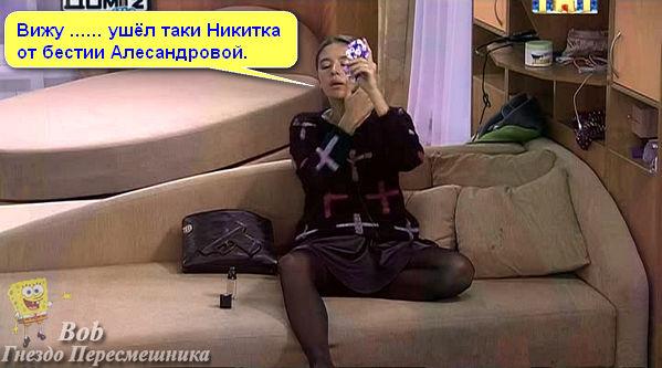 http://sf.uploads.ru/t/z6j7g.jpg