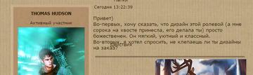 http://sf.uploads.ru/t/zA4aJ.png