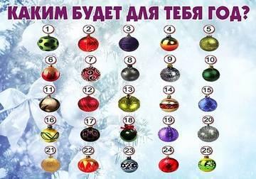 http://sf.uploads.ru/t/zAhNf.jpg