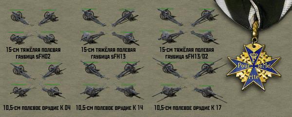 http://sf.uploads.ru/t/zAuVQ.jpg