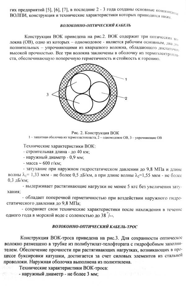 http://sf.uploads.ru/t/zG3wI.jpg