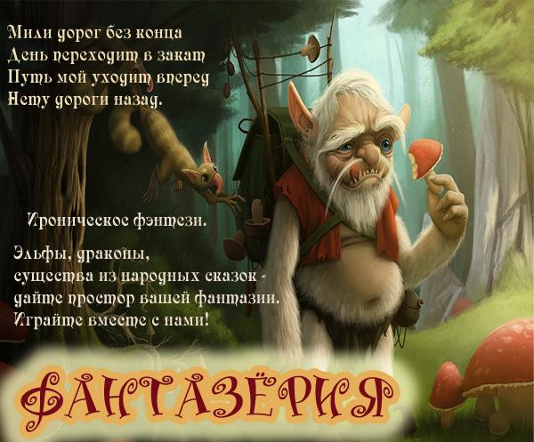 http://sf.uploads.ru/t/zOduS.png