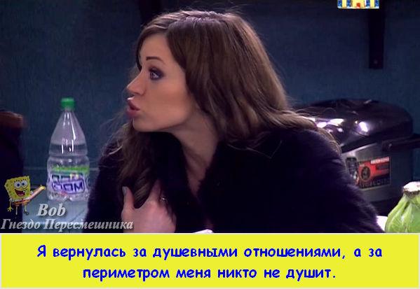 http://sf.uploads.ru/t/zOsMy.jpg