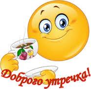 http://sf.uploads.ru/t/zPTRG.jpg
