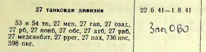 http://sf.uploads.ru/t/zQYfg.jpg