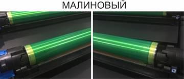 http://sf.uploads.ru/t/zTY8v.jpg