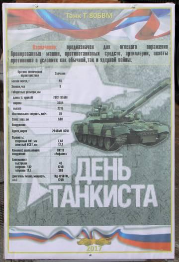 http://sf.uploads.ru/t/zU6k5.jpg