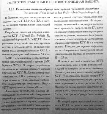 http://sf.uploads.ru/t/zVMlg.jpg