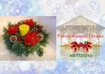 http://sf.uploads.ru/t/zXRcS.jpg