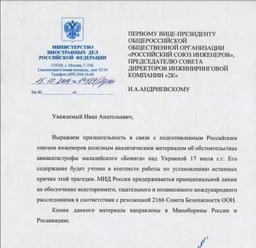 http://sf.uploads.ru/t/zclf6.jpg