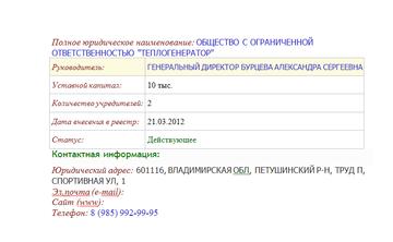 http://sf.uploads.ru/t/zjqHD.png