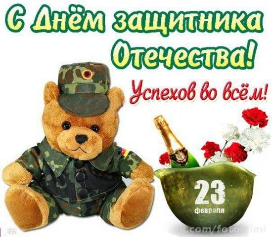 http://sf.uploads.ru/t8zu9.jpg
