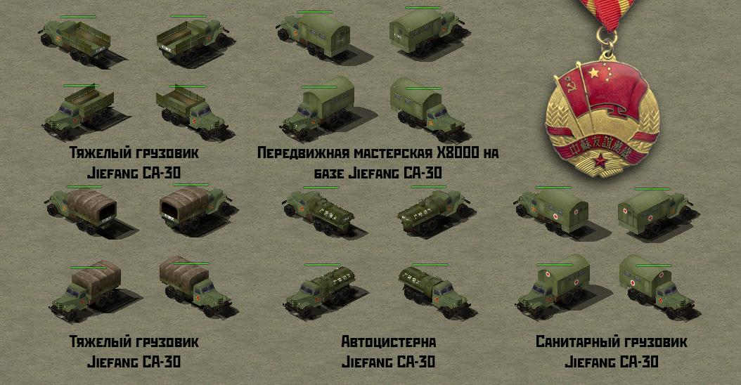 http://sf.uploads.ru/tMT1j.jpg