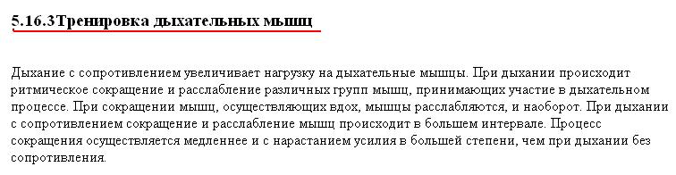 http://sf.uploads.ru/tZFru.png