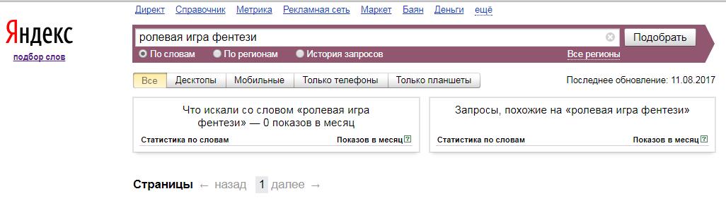 http://sf.uploads.ru/tg1sb.png