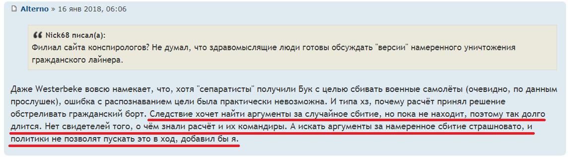 http://sf.uploads.ru/tpUg2.png