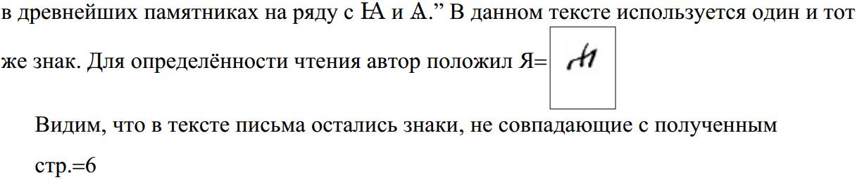 http://sf.uploads.ru/trSOg.png