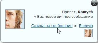 http://sf.uploads.ru/u6TRd.png