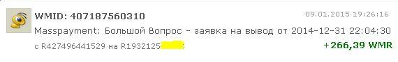 http://sf.uploads.ru/u80F4.jpg