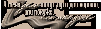 http://sf.uploads.ru/uYyoJ.png
