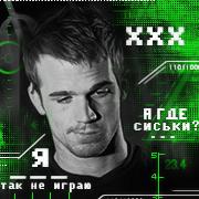 http://sf.uploads.ru/uvIHf.png