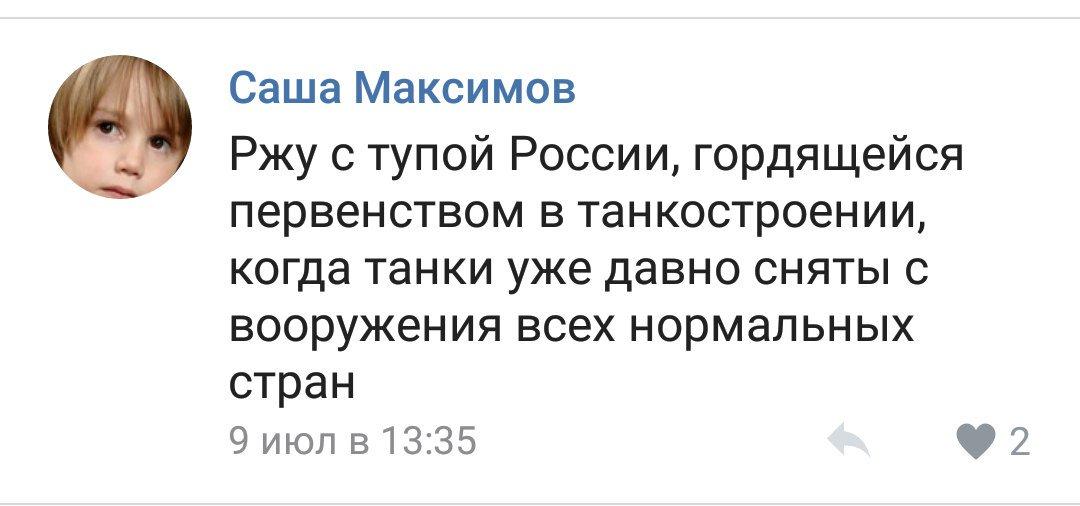 http://sf.uploads.ru/v0zBQ.jpg