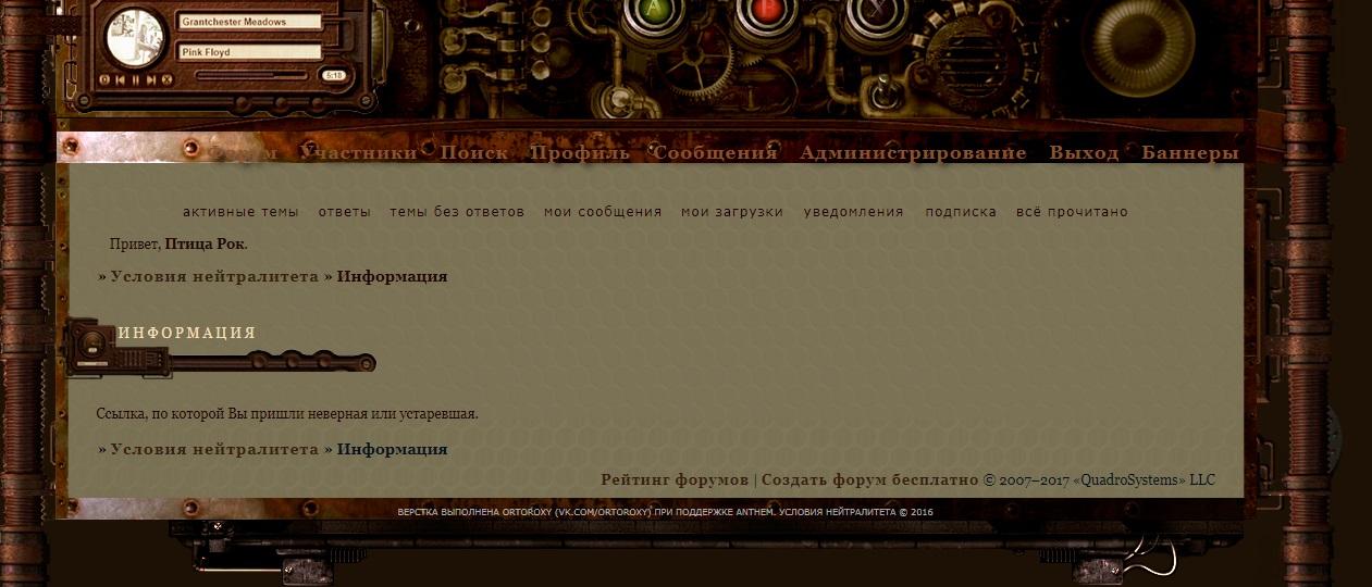 http://sf.uploads.ru/v1y7O.jpg