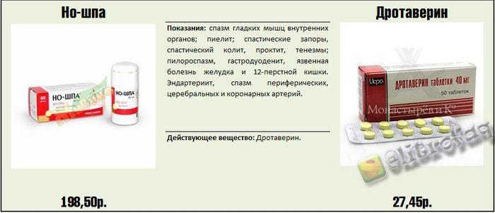 http://sf.uploads.ru/v7UTo.jpg