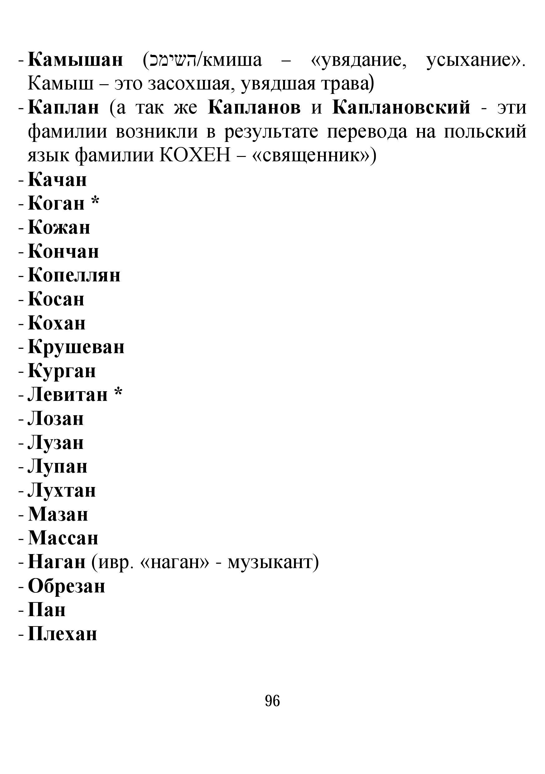 http://sf.uploads.ru/vCzkr.jpg
