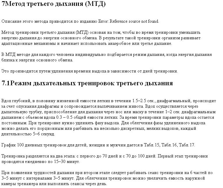 http://sf.uploads.ru/va8Yx.png