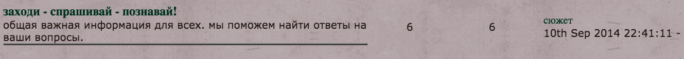 http://sf.uploads.ru/vuwXg.png