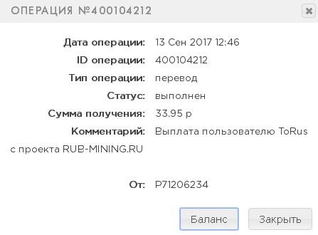 http://sf.uploads.ru/vzli4.jpg