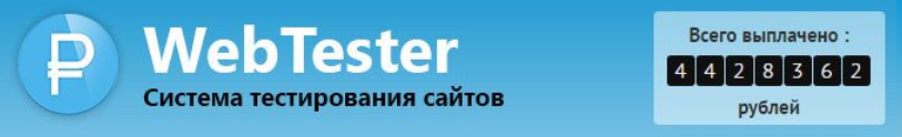 Первый обучающий курс для новичков - от 8200 рублей ежедневно W6iNk