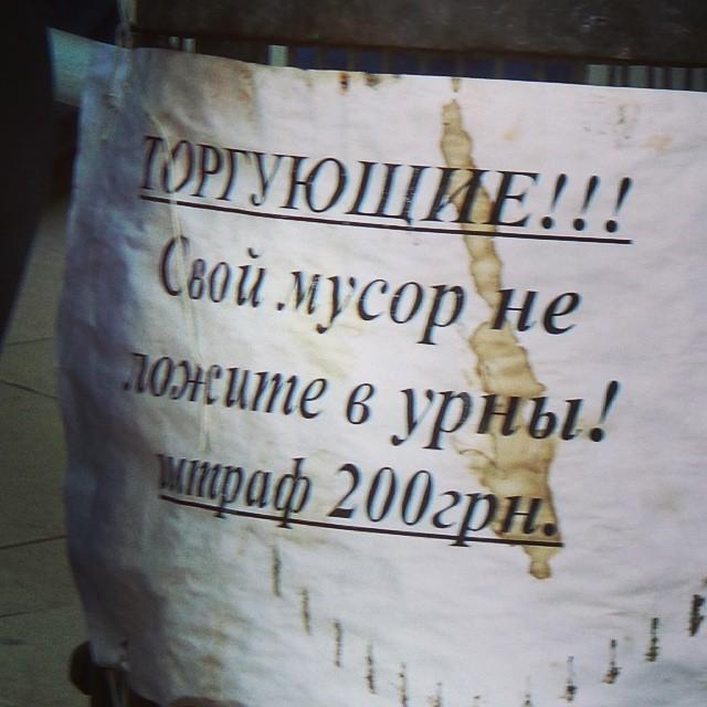 http://sf.uploads.ru/w8UZx.jpg