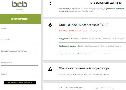 http://sf.uploads.ru/wV41E.png
