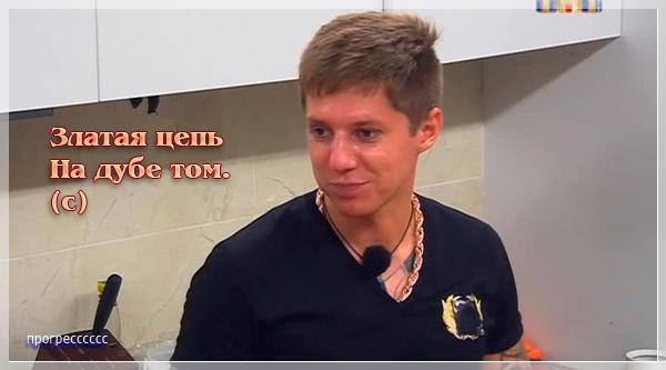 http://sf.uploads.ru/wVhgb.jpg